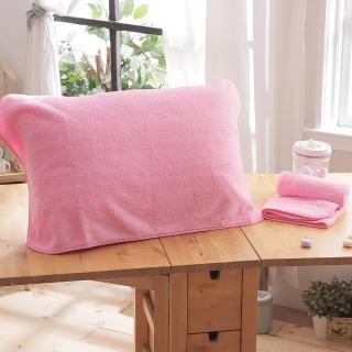【HO KANG】抗菌防蹣枕巾(粉色 2入)