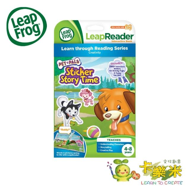【LeapFrog】全英電子閱讀筆書籍-(可愛動物貼紙故事書)
