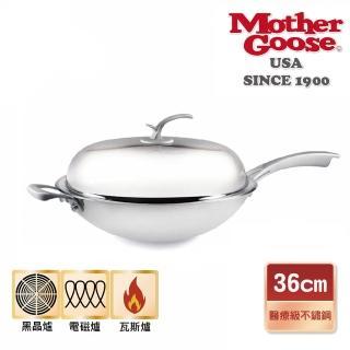 【美國鵝媽媽 Mother Goose】凱薩頂級316不鏽鋼炒鍋(36cm單把)