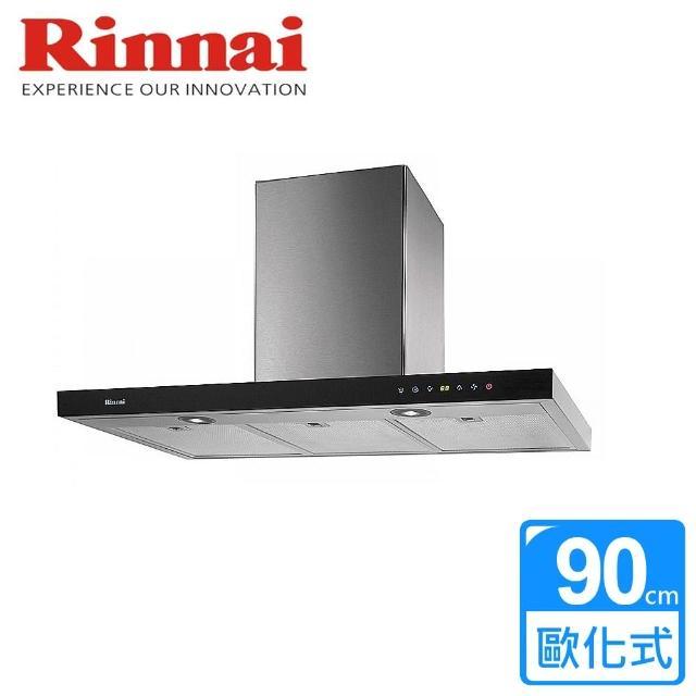 【林內Rinnai】全直流變頻雙倒T式排油煙機(RH-9621)