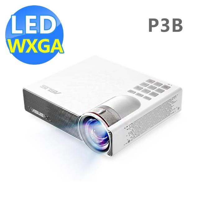 【登記送DC扇★ASUS】P3B 超亮無線內建電池美型LED輕巧投影機