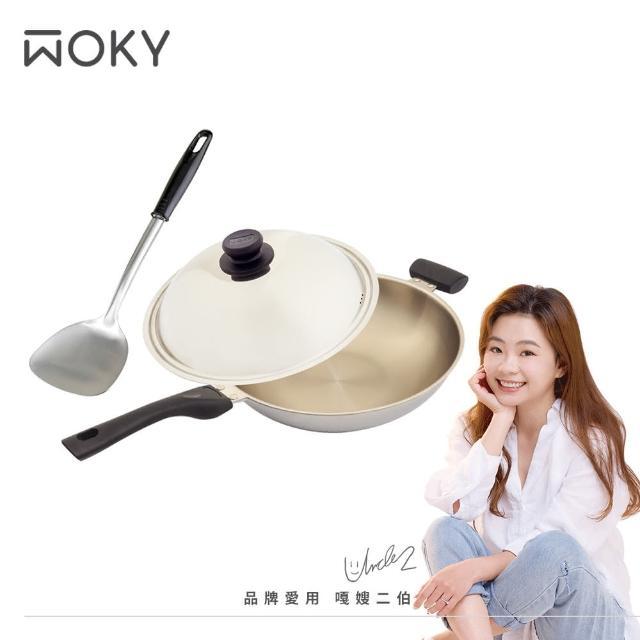 【WOKY沃廚】玫瑰金專利不鏽鋼36CM炒鍋(送OK智慧感溫鍋鏟)
