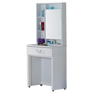 【AT HOME】凱渥2尺白色化粧台