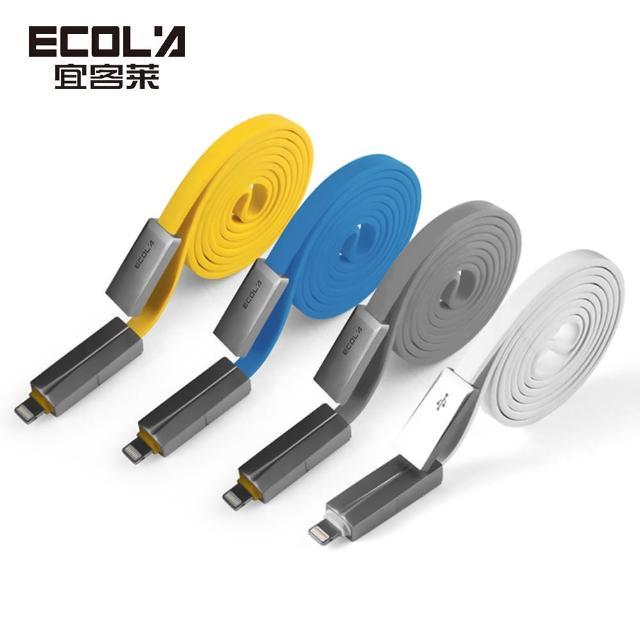 【ECOLA】ECOLA Z系列鋅合金二合一充電資料傳輸線(BS-Z22)