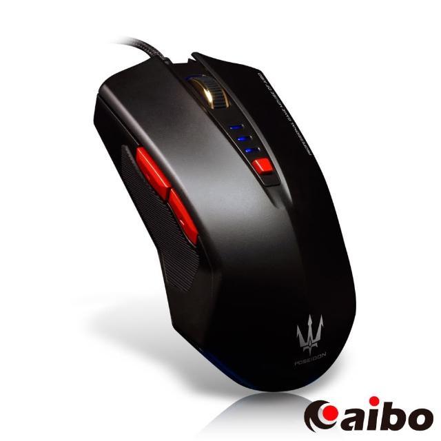 【aibo】S606 海神 六鍵式光學遊戲滑鼠