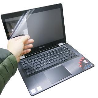 【EZstick】Lenovo YOGA 500 14ISK 專用 靜電式螢幕貼(可選鏡面防汙或高清霧面)
