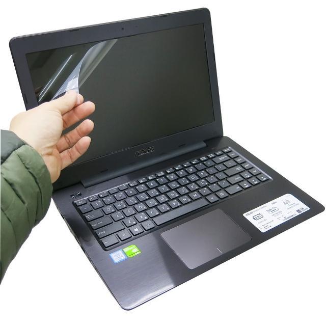 【EZstick】ASUS X456 X456UB 系列專用 靜電式筆電液晶螢幕貼(可選鏡面或霧面)