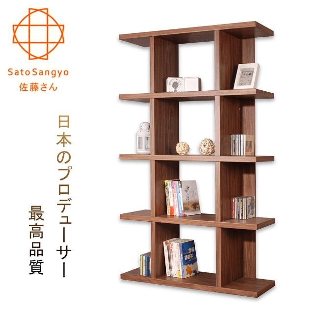【Sato】FIZZ森隔間五層收納展示櫃‧幅90cm