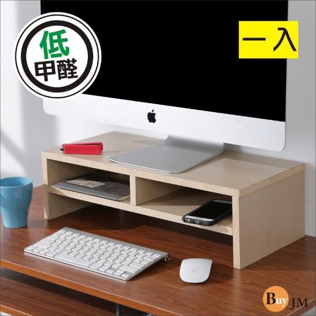 【BuyJM】低甲醛雙層螢幕架/桌上架(白橡色)