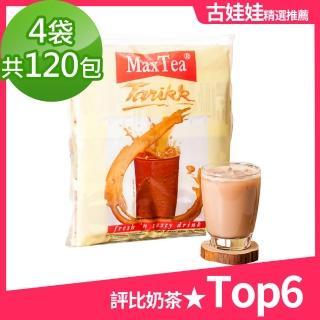 【MAX TEA TARIKK】印尼拉茶120包分享組(1袋/30包/共四袋)