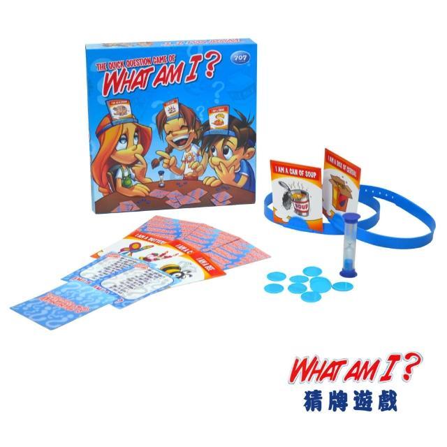 【酷博士】益智桌遊-猜牌遊戲707-57-快速到貨