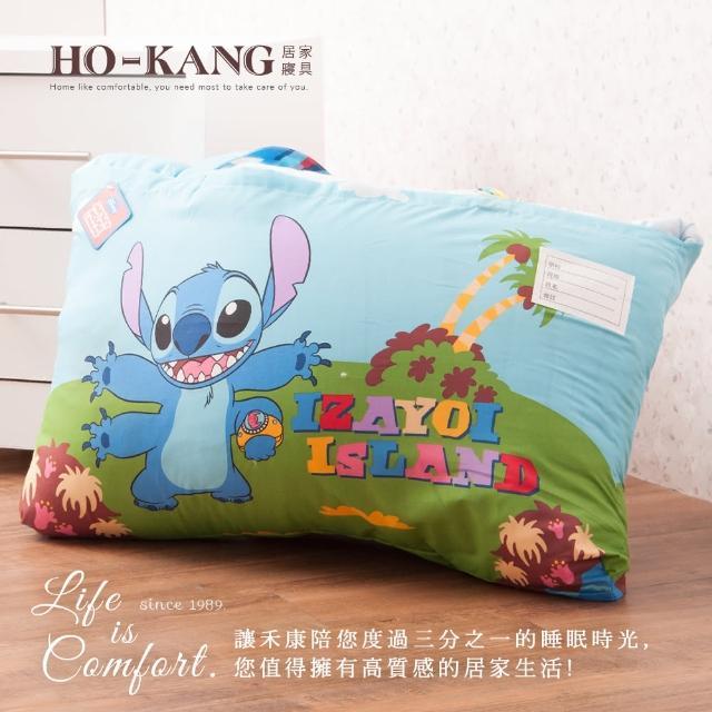 【HO KANG】卡通授權 冬夏鋪棉兩用兒童睡袋(史迪奇歡樂)