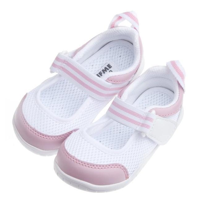 【布布童鞋】日本IFME夏日粉白透氣網布機能室內鞋(PBR393G)