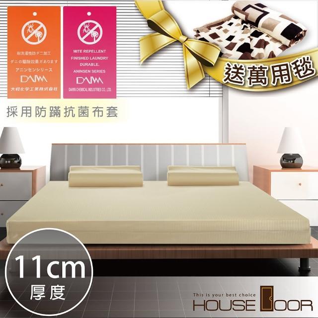 【House Door】日本防蹣抗菌11cm竹炭波浪記憶床墊(雙人加大6尺)