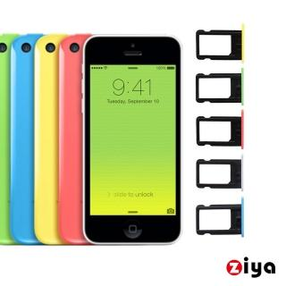 【ZIYA】Apple iPhone 5C SIM 卡托 強化塑膠卡托(卡槽)