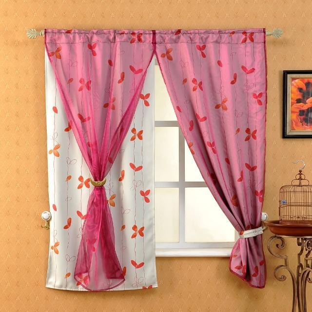 【芸佳】和風粉碟遮光窗簾(140*160cm)
