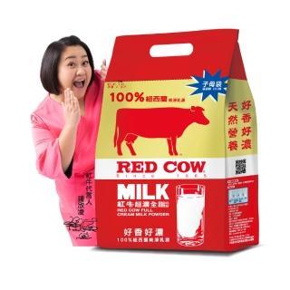 【紅牛】超濃全脂奶粉2kg(100%含乳量)