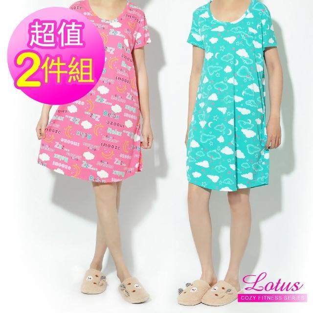 【LOTUS】歐美舒眠可愛雲朵短袖睡裙(超值兩件組)