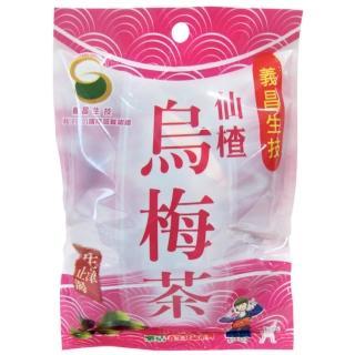 【義昌生技】仙楂烏梅茶/100g(仙楂烏梅茶)