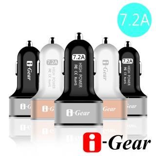 【i-Gear】7.2A大電流 3 port USB車用充電器(ICC-72A)