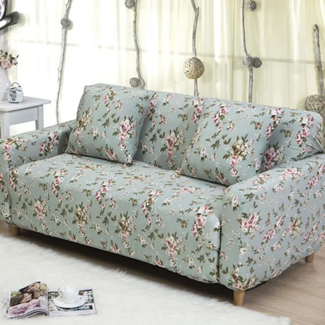 【挪威森林】古典玫瑰園舒適彈性沙發套/沙發罩三人座(附贈1個抱枕套_清新淡綠色)