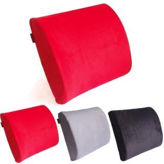 記憶棉紓壓靠腰墊/護腰墊