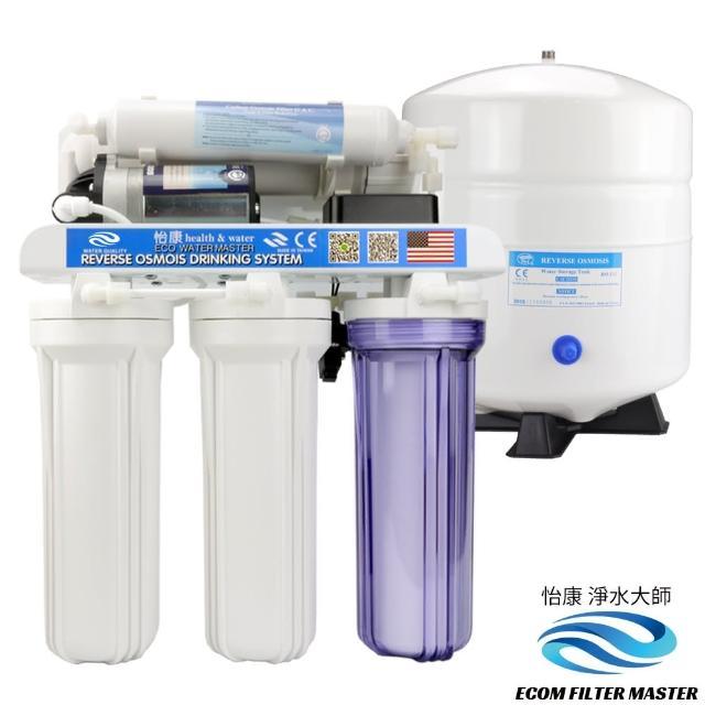 【怡康】涵養五道櫥下型 RO淨水機(MRO510)