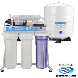 【怡康】素水五道櫥下型 RO淨水機(RO520)