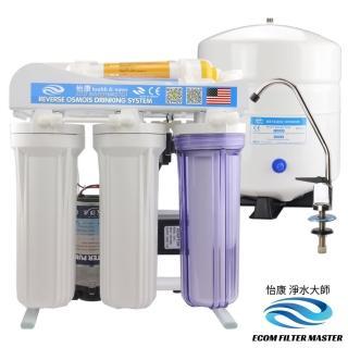 【怡康】單純麥飯石六道櫥下型 RO淨水機(RO630-F)