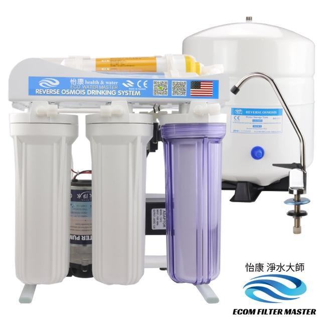【怡康】單純麥飯石六道櫥下型 RO淨水機(MRO630-F)