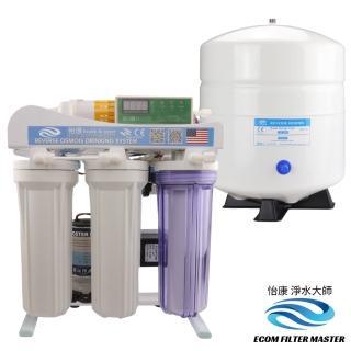 【怡康】微電腦六道櫥下型 RO淨水機(ROAC650)