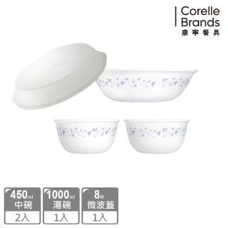 【美國康寧 CORELLE】絕美紫薇4件式餐碗組(401)