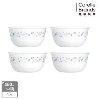 【美國康寧 CORELLE】絕美紫薇4件式餐碗組(403)