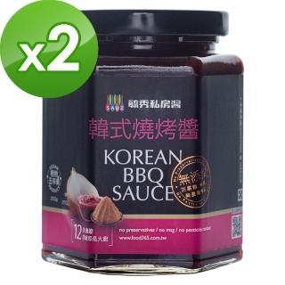【毓秀私房醬】韓式醬2罐組(250g/罐)