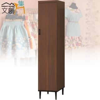 【文創集】摩斯 工業風1.3尺開門衣櫃(吊桿x1)