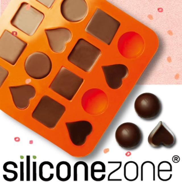【Siliconezone】施理康耐熱圓形造型巧克力模/冰模(橘色)