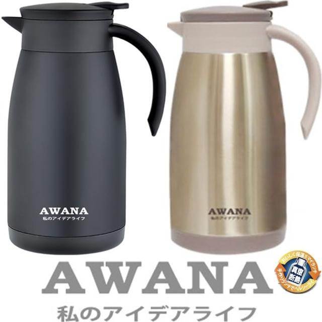 【LEY SHEN】LS真空不銹鋼保溫壺2000ml/咖啡壺(買1送1)