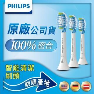 【飛利浦】Sonicare 標準型音波震動牙刷刷頭HX9043/05