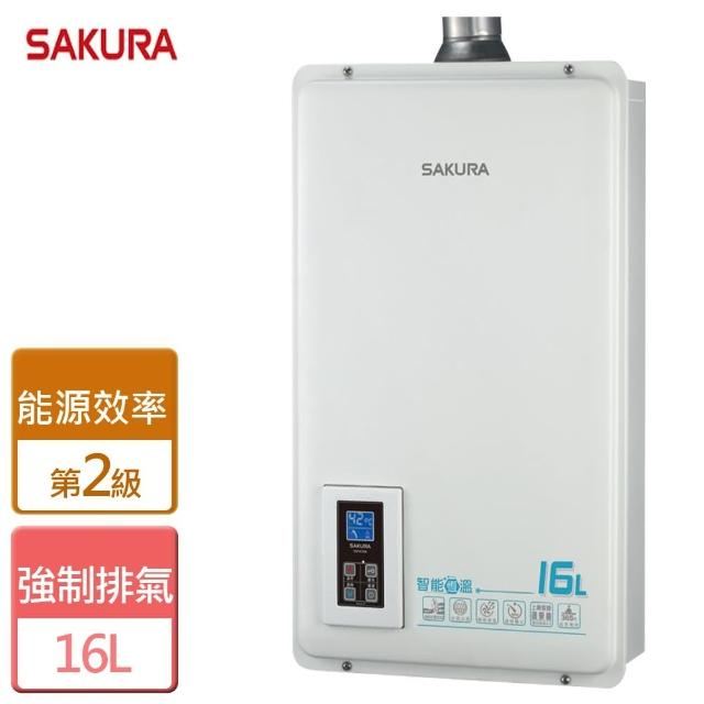 【櫻花SAKURA】浴SPA16L數位恆溫熱水器(SH-1670F)