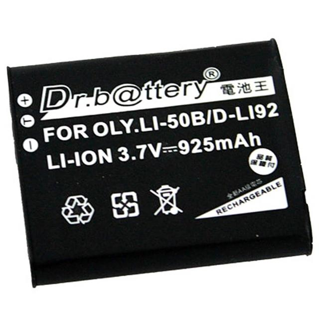 【電池王】CASIO TR-60/TR60 高容量副廠鋰電池