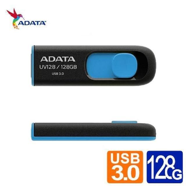 【ADATA 威剛】UV128 128G USB3.0/3.1 行動碟(藍色)
