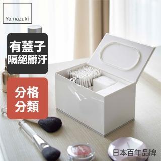 【YAMAZAKI】Veil生活小物分隔收納盒(白)