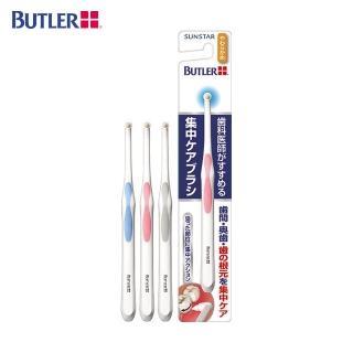 【BUTLER】集中單束護理牙刷1支(軟毛)