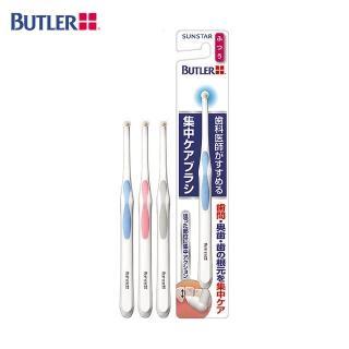 【BUTLER】集中單束護理牙刷1支(中毛)