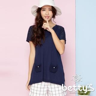 【betty's貝蒂思】蕾絲袖身造型口袋針織衫(深藍)