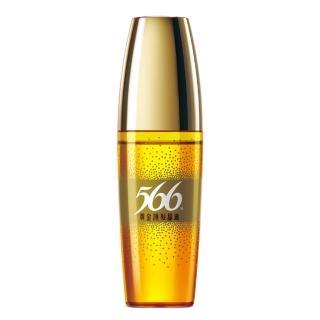 ~566~黃金護髮晶油 50g