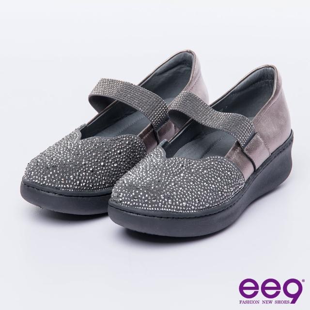 【ee9】閃耀星光--超輕璀璨光芒鑲鑽伸縮飾帶厚底休閒鞋*鐵灰(厚底休閒鞋)