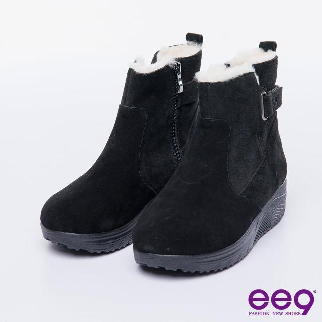【ee9】芯满益足-率性时髦经典素面毛茸茸柔软兔毛短靴-黑色(短靴)
