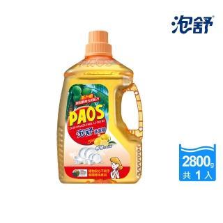 【泡舒】洗潔精 檸檬去味清新-2800g