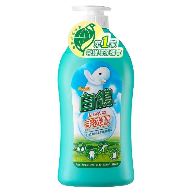 【白鴿】手洗精-1000g